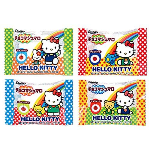 Hello Kitty Cho-co-late Marshmallow 30 pcs Box Eiwa Japanese Candy Ninjapo -