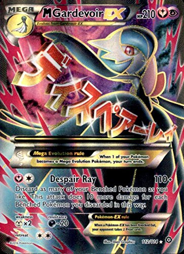 Amazon.com: Pokemon – mega-gardevoir-ex (112/114) – XY Siege ...
