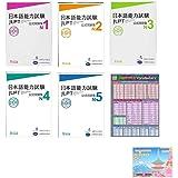 JLPT Official 5 books Set , N1 N2 N3 N4 N5 Japanese Language Proficiency Test Trial Examination Questions Workbook , Original