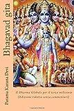 Bhagavad gita (Edizione ridotta senza commentari): Il Dharma globale per il terzo millennio