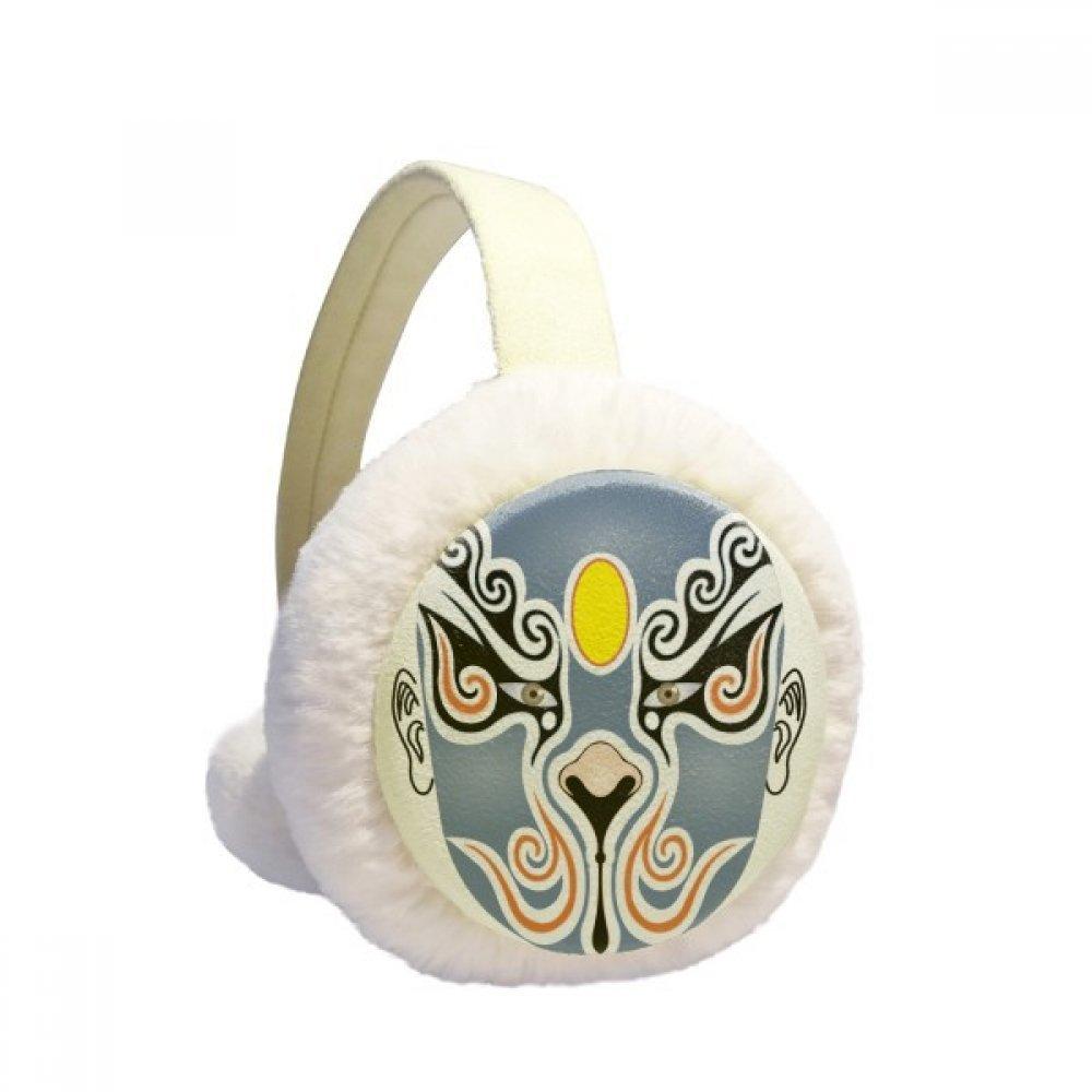 Peking Opera Mask Colorful Baizitu Winter Earmuffs Ear Warmers Faux Fur Foldable Plush Outdoor Gift