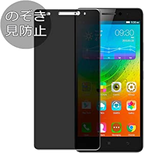 Synvy Privacy Screen Protector Film for Lenovo A7000 Plus Anti Spy Protective Protectors [Not Tempered Glass]