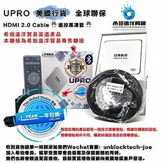 2018 Latest UnblockTech UPRO I900 Model GEN4 GEN5  U S  Licensed