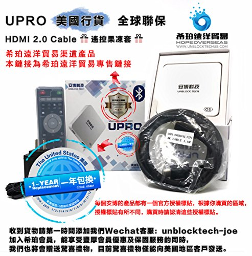 Price comparison product image Hope Overseas 2018 Latest UnblockTech U.S. Licensed UPRO I900 Model GEN4 GEN5. OS version UBOX. Free HDMI 2.0 cable and remote case. Hope Overseas an authorized distributor by unblocktech