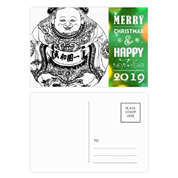 Amazon Com Chinese Culture Qing Dynasty Line Drawing 2019 New Year