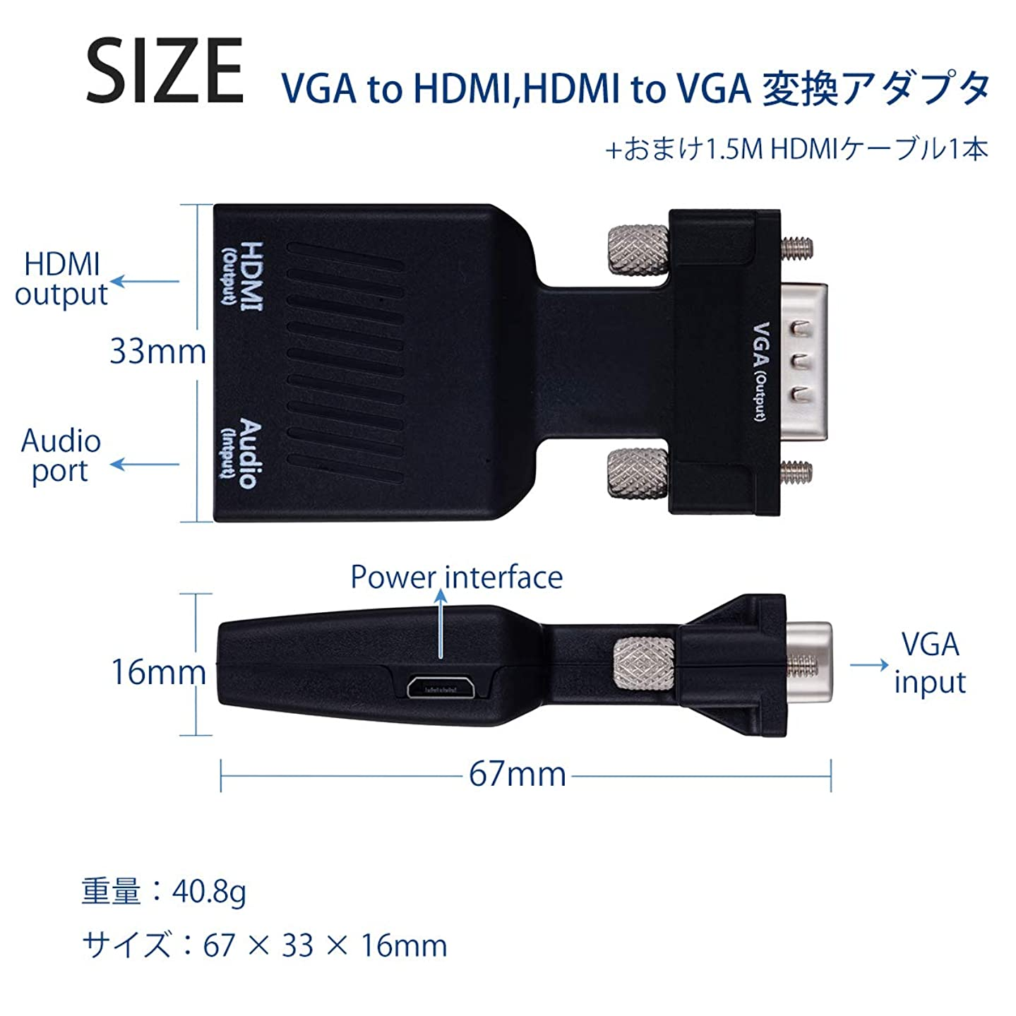 トランペット司法ヒューマニスティックWavlink USB2.0のVGA/ DVI/ HDMIマルチディスプレイアダプタ グラフィックス?アダプタ、複数モニタを最高解像度 1920×1080まで接続(最高級のDisplayLink社DL-165チップセット採用、Windows 10/8.1/8/7/XP/Mac OS X /Linux対応)