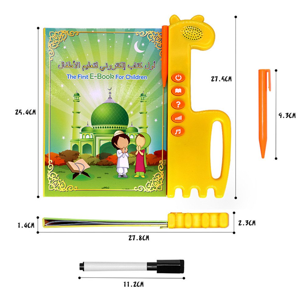 YOOMUN Muslim Islamic Reading Machine Quran Electronic, English&Arabic Eord, The First Children E-book- Best Gift Toy by 3SRBT2017042 (Image #5)
