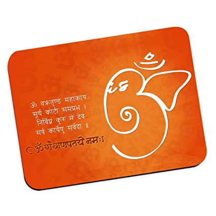 yaya cafe diwali gifts printed sanskrit shloka ganesha mousepad for