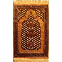 Prayer Rug - Plush Velvet VERY SOFT Muslim Turkish Janamaz Sajadah FREE CAP Gold Floral