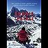 Agonia e êxtase no Nepal
