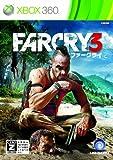 xbox 360 far cry 3 - Far Cry 3 [Japan Import]