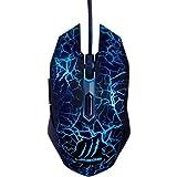 uRage Illuminated Gaming Maus (USB, 2m, dpi von 800 - 3600 regelbar, 5 programmierbare Tasten, LEDs in 4 Farben) schwarz