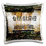 Danita Delimont - Signs - Hong Kong, Tai Po Kau Nature park trail marker. - 16x16 inch Pillow Case (pc_225589_1)