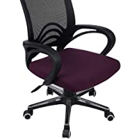 Homaxy Premium Jacquard Office Computer Chair Seat Cover, Spandex Stretch Desk Chair Seat Cushion Covers, Durable Protectors