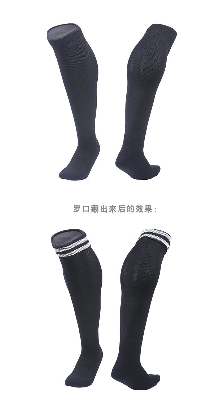 Lian LifeStyle Boy and Girl 1 Pair Knee High Sports Socks for Baseball//Soccer