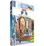 孤独星球Lonely Planet口袋指南系列:罗马(口袋版)
