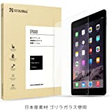 Coolreall iPad mini4用 液晶保護 強化ガラスフィルム高透明・防爆裂・スクラッチ防止・気泡ゼロ・指紋防止対応 クリア【日本産素材 ゴリラガラス使用】(9H 0.33mm 2.5D)