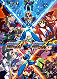 Rockman X Anniversary Collection 1 + 2 Japanese Ver
