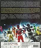 UCHU SENTAI KYURANGER - COMPLETE TV SERIES DVD BOX SET (1-48 EPISODES)