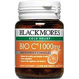 Blackmores バイオC 1000mg (31錠)