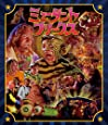 ミュータント・フリークス(期間限定生産) [Blu-ray]