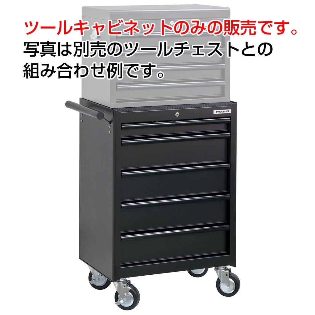 (STRAIGHT/ストレート) ツールキャビネット マットブラック 09-9700 B07585WK4B