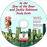 In the Year of the Boar & Jackie Robinson Study Guide CD-ROM