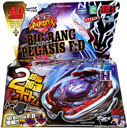 Cosmic Pegasis / Pegasus Metal Fury earth aquila Beyblade 4d toys style BB-105 With Launcher