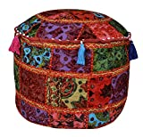Mirror & Embroidery Work Design Cotton Pouf Ottoman Cover 17 X 17 X 12 Inches