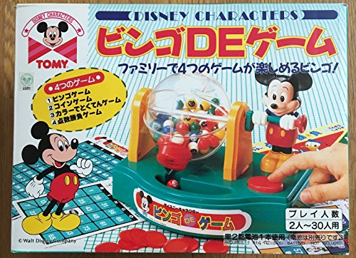 ディズニーキャラクターズ ビンゴDEゲーム ミッキーマウス