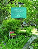 カルチュラル・ガーデン 育つままに、ほったらかしの庭づくり