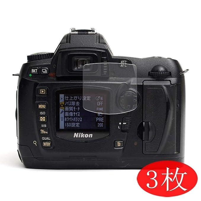 Synvy - Protector de pantalla para cámara réflex digital Nikon D70 ...