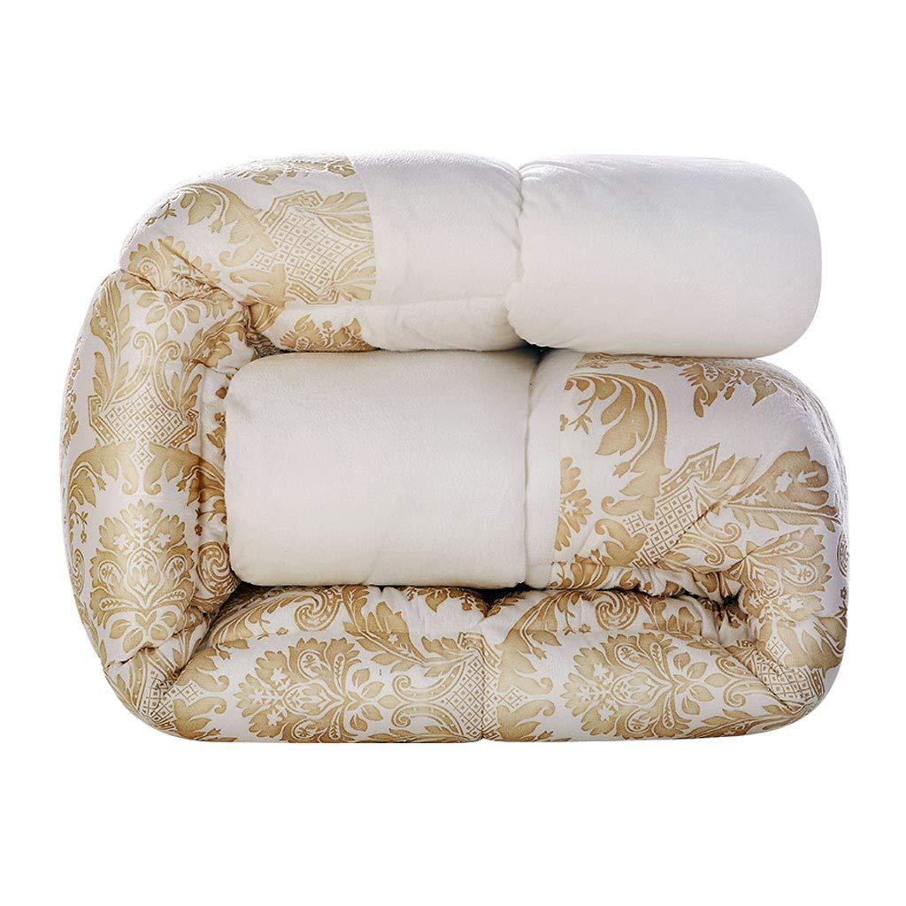 2019年新作入荷 シンプルなファッションの秋と冬のキルトダブル個人的な厚い暖かいソフトコアベッドルームのホステルのベッドのライニングを保つ (色 (色 : ベージュ, サイズ さいず : 150×200cm(2.5kg)) : B07MBRMN5B 200×230cm(3kg) 200×230cm(3kg)|ベージュ ベージュ 200×230cm(3kg), vanquish international:f12929b4 --- itourtk.ru