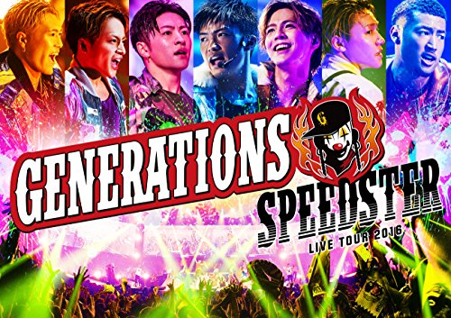 GENERATIONS from EXILE TRIBE / GENERATIONS LIVE TOUR 2016 SPEEDSTER [通常版]の商品画像