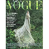 VOGUE JAPAN サムネイル