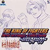 The King of Fighters: Best Arrange Collection, 1994-2000