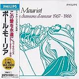 Les Chansons d' amour 1967 - 1986 ... Paul Mauriat