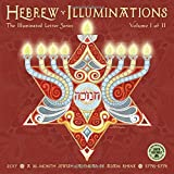 Hebrew Illuminations 2017 Wall Calendar: A 16-Month Jewish Calendar by Adam Rhine (Illuminated Letter)