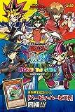 遊・戯・王ARC-V TAGFORCE SPECIAL レジェンドタッグガイド KONAMI公式攻略本 (Vジャンプブックス)