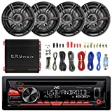 xplod 1000 watts - JVC KD-R480 Car Stereo CD Player Receiver - Bundle Combo With 4x Crunch CS653 6.5 3-Way Black Coaxial Speaker + 1000 Watt Amplifier + Enrock Amp Installation Kit