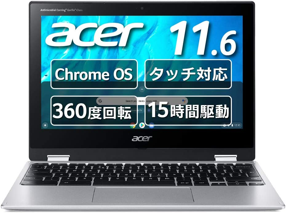 Google Chromebook Acer ノートパソコン CP311-3H-A14P