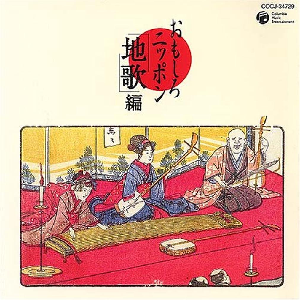 シエスタ準備お父さん新撰 藤井久仁江 箏曲地歌の世界