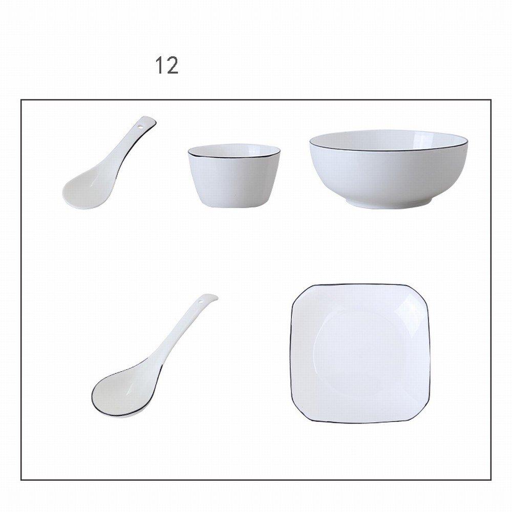 CWJ Kombination Dish Set Haushalt 4 Einfache Bone Porzellan Geschirr Kombination CWJ 6 Japanische Kreative Keramik Geschirr Nordic Dish Bowl,C 37e4e5