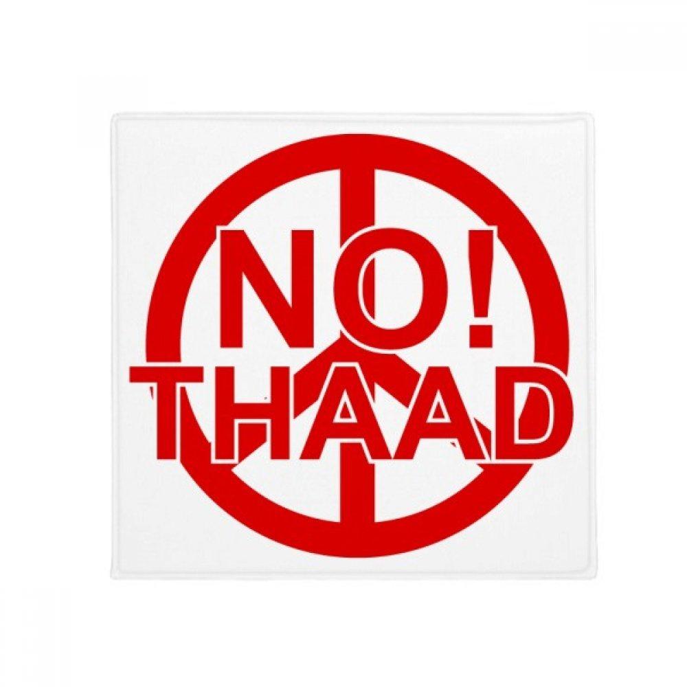 DIYthinker No Thaad Against War Against Anti-Slip Floor Pet Mat Square Home Kitchen Door 80Cm Gift