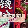 Shanghai(Wegwärts)