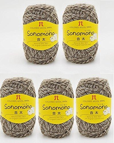 Sonomono wool collar color number  5 40 g 120 m