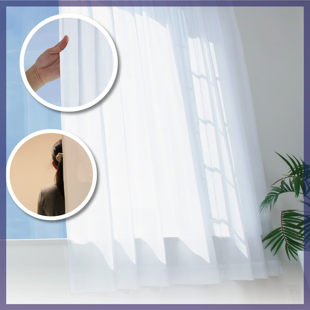 窓美人 リュミエール 遮像 UVカット 夜も外から見えにくい レースカーテン 幅100×丈188cm 2枚組の書影