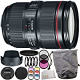 Canon EF 24-105mm f/4L IS II USM Lens - International Version (No Warranty) with 15PC Accessory Bundle (White Box)
