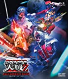 Sci-Fi Live Action - Kamen Rider X Super Sentai X Uchu Keiji (Space Sheriff): Super Hero Taisen Z Collector's Pack (2BDS) [Japan BD] BSTD-3687