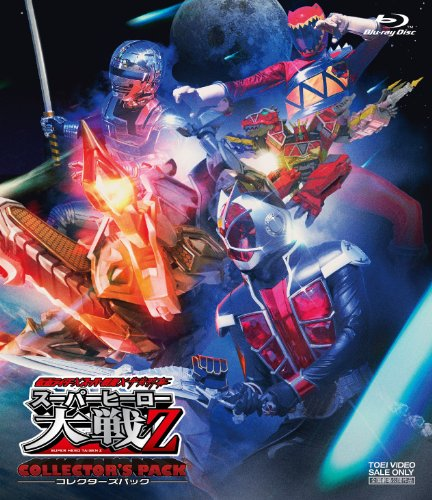 Sci-Fi Live Action - Kamen Rider X Super Sentai X Uchu Keiji (Space Sheriff): Super Hero Taisen Z Collector's Pack (2BDS) [Japan BD] BSTD-3687
